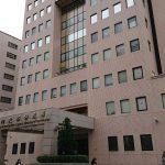 台湾の銀行口座を作りたい場合は台湾のID・マイナンバーを移民署で申請から